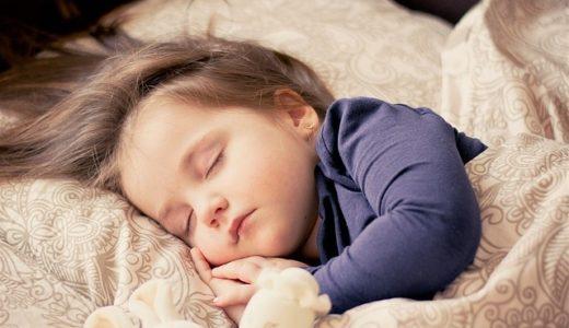 便秘解消には睡眠をたっぷりとる!最低6時間は寝たい!