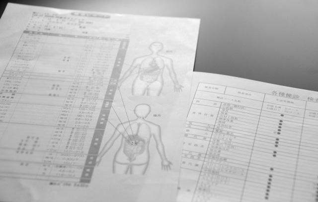 健康診断表