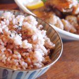 玄米とお茶碗