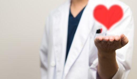 病院で行う便秘の検査はどんなのがある?
