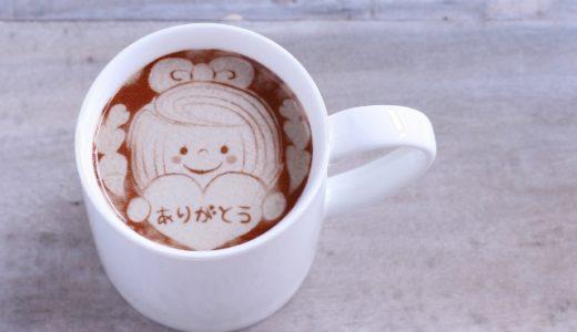 コーヒーで便秘解消できる?コーヒーの良いところ・悪いところ