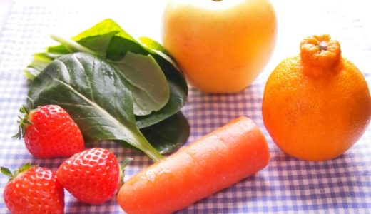 ひどい便秘を治すには生野菜&果物の【酵素】を意識すること!