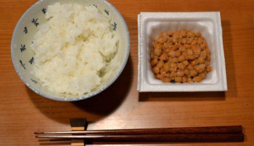 納豆の【便秘解消】効果がすごい!