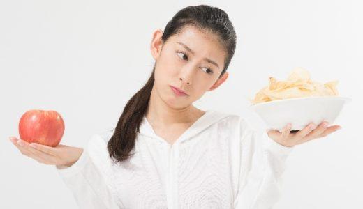 プチ断食でひどい便秘もスッキリ解消!?おまけにダイエット!