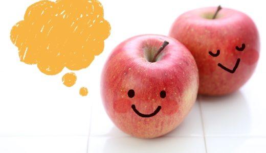 りんごで便秘解消!さらに【効果的な食べ方】は?