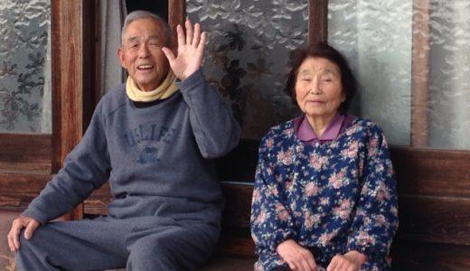 【高齢者・老人】の便秘の解消法!お年寄りが便秘になる原因