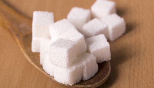 便秘の原因は白砂糖のとりすぎかもしれない!【お菓子もダメ】