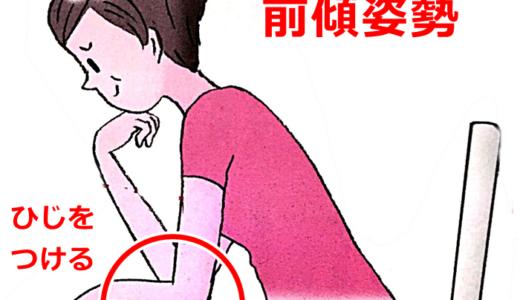 【便秘トイレでの座り方のコツ】日本人に洋式トイレは不向き