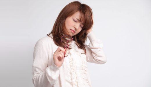 ストレスが便秘の原因に!自律神経のバランスを崩すイライラ要注意!