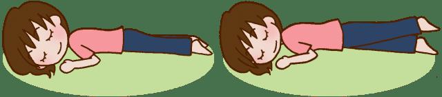 バタバタ体操