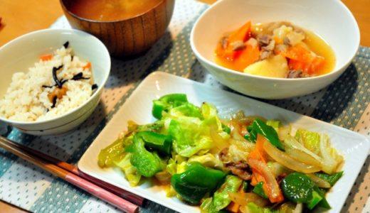便秘で野菜を【加熱してかさを減らす】のは、おすすめしないわよ!