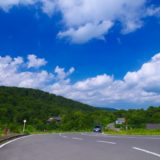 ドライブ景色